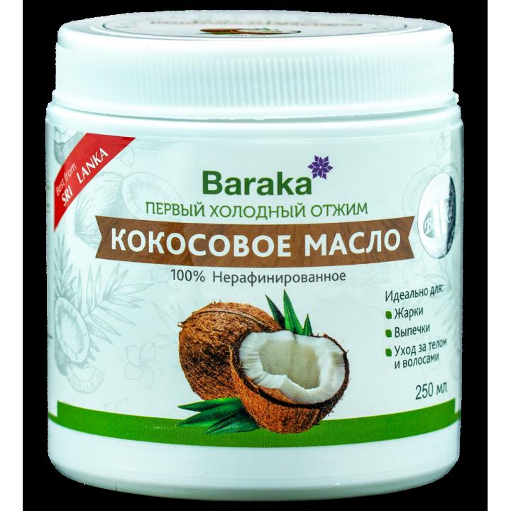 Кокосовое масло нерафинированное Baraka 250 мл