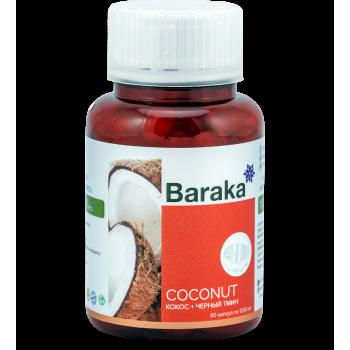 Слимексол Baraka кокосовое масло + масло черного тмина в капсулах 90 шт по 1250 мг