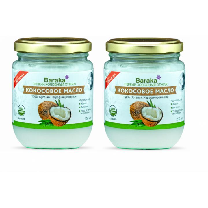 Кокосовое масло Baraka комплект из 2 шт по 200 мл