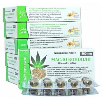 Масло конопли Arabian Secrets в капсулах комплект 6 шт по 30 шт 500 мг