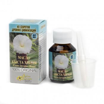Натуральное масло Кыста Хинди с пипеткой и стаканчиком 60 мл