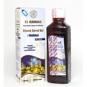 Масло черного тмина El-Hawag Королевское 250 мл