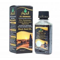 Масло черного тмина El-Hawag Эфиопское Речь Посланников 125 мл