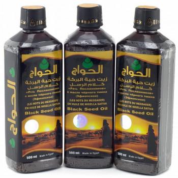 Масло чёрного тмина El-Hawag Комплект Эфиопское Речь Посланников 3 шт по 500 мл