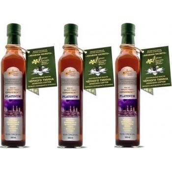 Масло семян черного тмина королевское Arabian Secrets Комплект PLATINUM 3 шт 500 мл