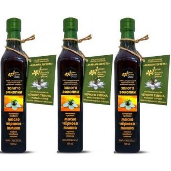 Масло черного тмина Arabian Secrets Комплект ЗОЛОТО ЭФИОПИИ