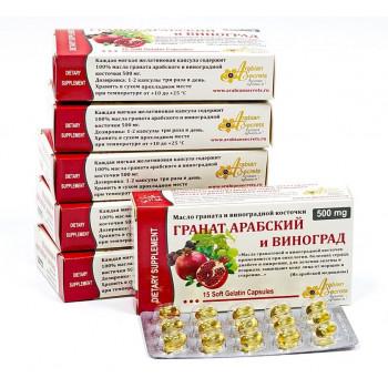 Масло граната и виноградной косточки в капсулах Arabian Secrets Комплект 6 шт по 15 шт 500 мг