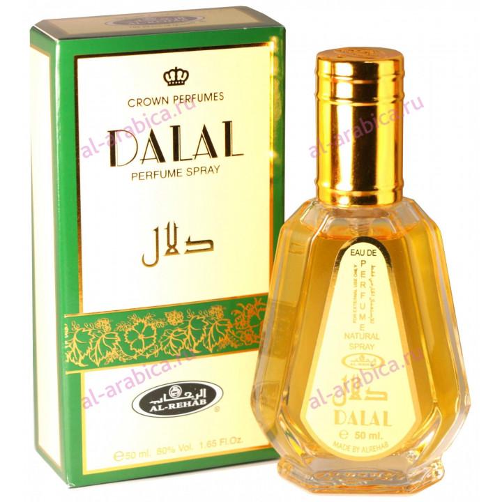 Парфюмерная вода Al Rehab Dalal / Кокетство, 35 мл