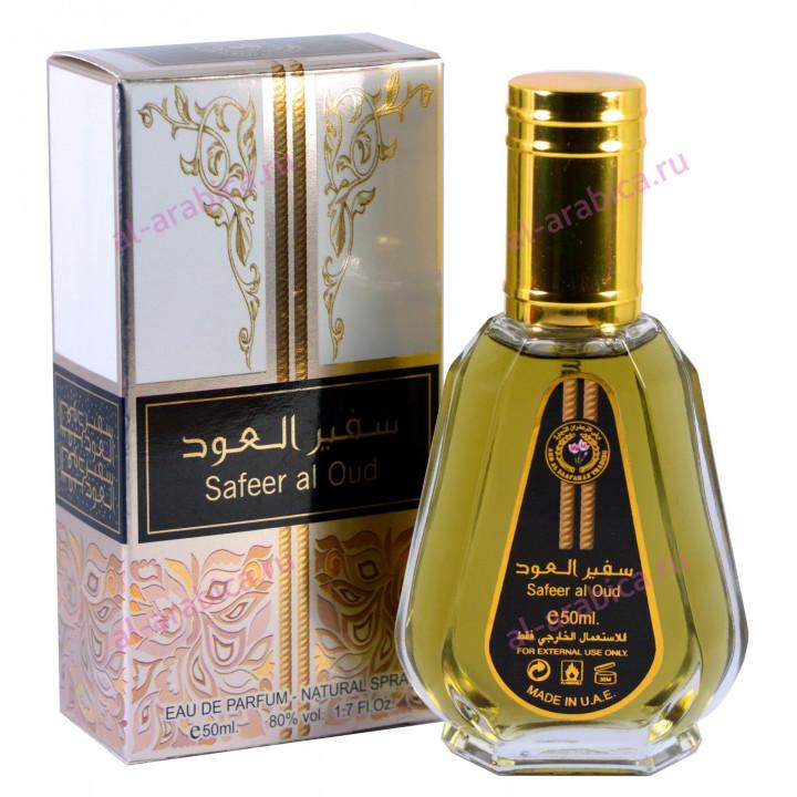 Парфюмерная вода Al Zaafaran Safeer al Oud / Сафир аль-Уд, 50 мл
